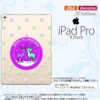 iPad Pro スマホケース カバー アイパッド プロ トナカイワッペン 紫 nk-ipadpro-623