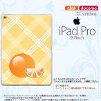 iPad Pro スマホケース カバー アイパッド プロ オレ