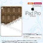 iPad Pro スマホケース カバー アイパッド プロ チョコ・レース  nk-ipadpro-738