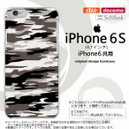 iPhone6/iPhone6s スマホケース カバー アイフォン6/6s 迷彩B グレーA nk-iphone6-1160