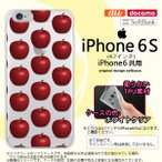 スマホケース iphone6 画像