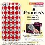 iPhone6/iPhone6s スマホケース カバー アイフォン6/6s ソフトケース アーガイル クリア×赤 nk-iphone6-tp1404