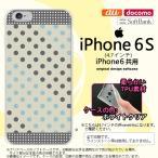ショッピングiphone6 ケース iPhone6/iPhone6s スマホケース カバー アイフォン6/6s ソフトケース ドット・水玉 グレー×青 nk-iphone6-tp1650