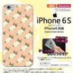 ショッピングiphone6 ケース iPhone6/iPhone6s スマホケース カバー アイフォン6/6s ソフトケース 花柄・バラ(C) ライトサーモン nk-iphone6-tp245
