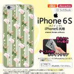 iPhone6/iPhone6s スマホケース カバー アイフォン6/6s ソフトケース レース・バラ 緑 nk-iphone6-tp258