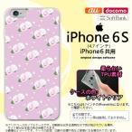 ショッピングiphone6 ケース iPhone6/iPhone6s スマホケース カバー アイフォン6/6s ソフトケース 花柄・バラ(H) 紫ピンク nk-iphone6-tp260