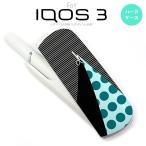iQOS3 アイコス3 iqos3  ケース カバー ハード はさみ 黒 nk-iqos3-1346