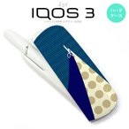 iQOS3 アイコス3 iqos3  ケース カバー ハード はさみ 紺 nk-iqos3-1347