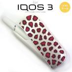 iQOS3 アイコス3 iqos3  ケース カバー ソフト 豹柄(B) ピンク nk-iqos3-tp028
