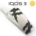 iQOS3 アイコス3 iqos3  ケース カバー ソフト レースB 黒 nk-iqos3-tp1100