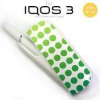 iQOS3 アイコス3 iqos3  ケース カバー ソフト 水玉 緑 nk-iqos3-tp1377
