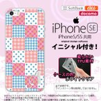 ショッピングiphone se ケース iPhone SE スマホケース ケース アイフォン SE イニシャル パッチワーク風 ピンク×水色 nk-ise-tp1062ini