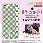 ショッピングiphone se ケース iPhone SE スマホケース ケース アイフォン SE イニシャル チェック・ドット 白×緑 nk-ise-tp1523ini