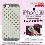 ショッピングiphone se ケース iPhone SE スマホケース ケース アイフォン SE イニシャル ドット・水玉 グレー×青 nk-ise-tp1650ini