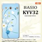 BASIO スマホケース BASIO KYV32 カバー ベイシオ 花柄・ミックス 青 nk-kyv32-272