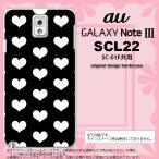 ショッピングGALAXY GALAXY Note 3 スマホカバー GALAXY Note 3 SCL22 ケース ギャラクシー ノート 3 ハート 白×黒 nk-scl22-119