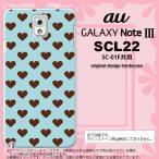 ショッピングGALAXY GALAXY Note 3 スマホカバー GALAXY Note 3 SCL22 ケース ギャラクシー ノート 3 ハート(B) 青 nk-scl22-172