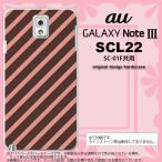 ショッピングGALAXY GALAXY Note 3 スマホカバー GALAXY Note 3 SCL22 ケース ギャラクシー ノート 3 ストライプ 茶×ピンク nk-scl22-714