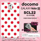 ショッピングGALAXY GALAXY Note 3 スマホカバー GALAXY Note 3 SCL22 ケース ギャラクシー ノート 3 ソフトケース ドット・水玉 白×赤 nk-scl22-tp103