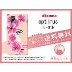 OptimusG(オプティマス) L-01E スマホケース 青・桃 ブルー・ピンク 花 女性 (c026-b)