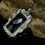 (セール)ネックレス ステンレスジュエリー 天然石 コラボ 黒瑪瑙が魅力「SARDOINE」 レディース45cm