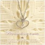 (お届け予定、約1ヶ月後)ネックレス ダイヤモンド トマトモティーフ K10ホワイトゴールド(受注生産)