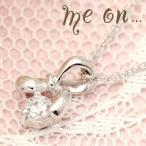 (お届け予定、約1ヶ月後)ネックレス me on ダイヤモンド・プチリボンチャーム K10ホワイトゴールド(受注生産)