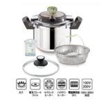 【送料無料】ティファール(T-fal)アクティクック プラス 圧力鍋3L【IH調理器対応】