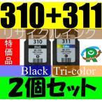 CANON BC-310+BC-311 純正互換リサイクルインク 【2箱】黒・カラーセット ICチップ付き PIXUS MP493 MP490 MP480 MP280 MP270 MX420 MX350 iP2700 bc310 bc311