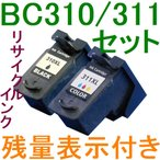 ショッピングPIXUS BC310 BC311 残量表示付き リサイクルインク 2本セット キヤノン PIXUS MP493 MP490 MP480 MP280 MP270 MX420 MX350 iP2700