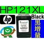 HP121XL(CC641HJ) 黒/BLACK 増量型 ENVY 100 110 120 121 当商品9個以上注文で送料無料!!/関連商品 HP121XLカラー(CC644HJ) HP121(CC640HJ) HP121(CC643HJ)