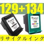 ヒューレット・パッカード インクジェットカートリッジ HP129 ブラック