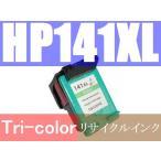 HP141XL 増量版カラーインク CB338HJ 大容量  Tri-color 当商品3セット以上注文で送料無料!!  関連品 hp140xl CB335HJ CB336HJ hp141 CB337HJ