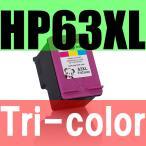 ■激安!!■HP63XL カラー/Tri-color 増量版リサイクルインク ICチップ付き/残量表示可能 ENVY4520 Officejet4650対応 F6U64AA/F6U63AA