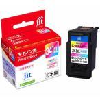 Canon 日本製純正互換リサイクルインク  カラー BC-341XL対応 増量モデル JIT-C341CXL 当商品6個以上注文で送料無料でお送りします!!(関連商品BC-340XL)