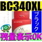 Canon BC-340XL対応リサイクルインクカートリッジ 単品 ICチップ付き 黒/Black 大容量 増量モデル キヤノン 顔料
