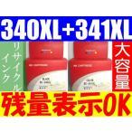 得値品Canon BC-340XL BC-341XL対応リサイクルインクカートリッジ 2個セット ICチップ付き 黒/ブラック+3色カラー 大容量 増量モデル キヤノン