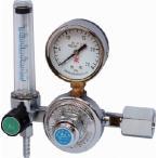 阪口製作所 アルゴン調整器 R-11 溶接に十分な流量を、常に安定して供給できます!!