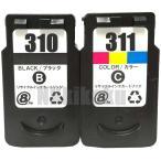 送料無料 キャノン BC-311+310 ブラック・カラーセット 純正互換リサイクルインクカートリッジ BC-310+BC-311
