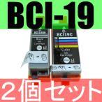 ショッピングPIXUS 送料無料 CANON BCI-19BK BCI-19CLR Black,Color 純正互換インク2個セット (関連商品 bci19bk bci19clr pixus ip110 ip100)
