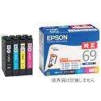 IC4CL69 4色パック エプソン純正 インクカートリッジ 4色パック 砂時計 箱なしアウトレット 送料無料