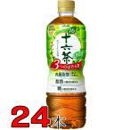 【ポイント15倍】トクホ・特保/アサヒ飲料 食事と一緒に十六茶W(ダブル) 500ml 2箱(48本入) ブレンド茶