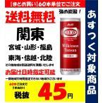炭酸水・ソーダ アサヒ飲料 ウィルキンソンタンサン 250ml 1本【60本単位でご注文】