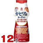 恵 megumi ガセリ菌SP株ヨーグルト ドリンクタイプ 100g 12本 雪印メグミルク 内臓脂肪を減らす