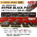 高品質フロントブレーキパッド インプレッサ GG2 GG3 GGC GGD フロントパッド