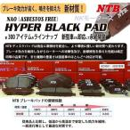 フロントブレーキパッド セレナHV  HC26 HFC26 フロントパッド 高品質メーカーNTB製