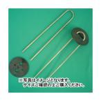 防草シート用 黒ばんちゃん  30cm