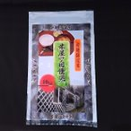 米袋 ラミネートHIパック  米屋の自慢米 10kg用 100枚EA-27