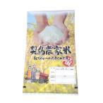 ラミネートパック米袋 契約農家米 10kg 100枚セット
