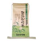 米袋 クラフト米袋  契約栽培米 5kg用  300枚